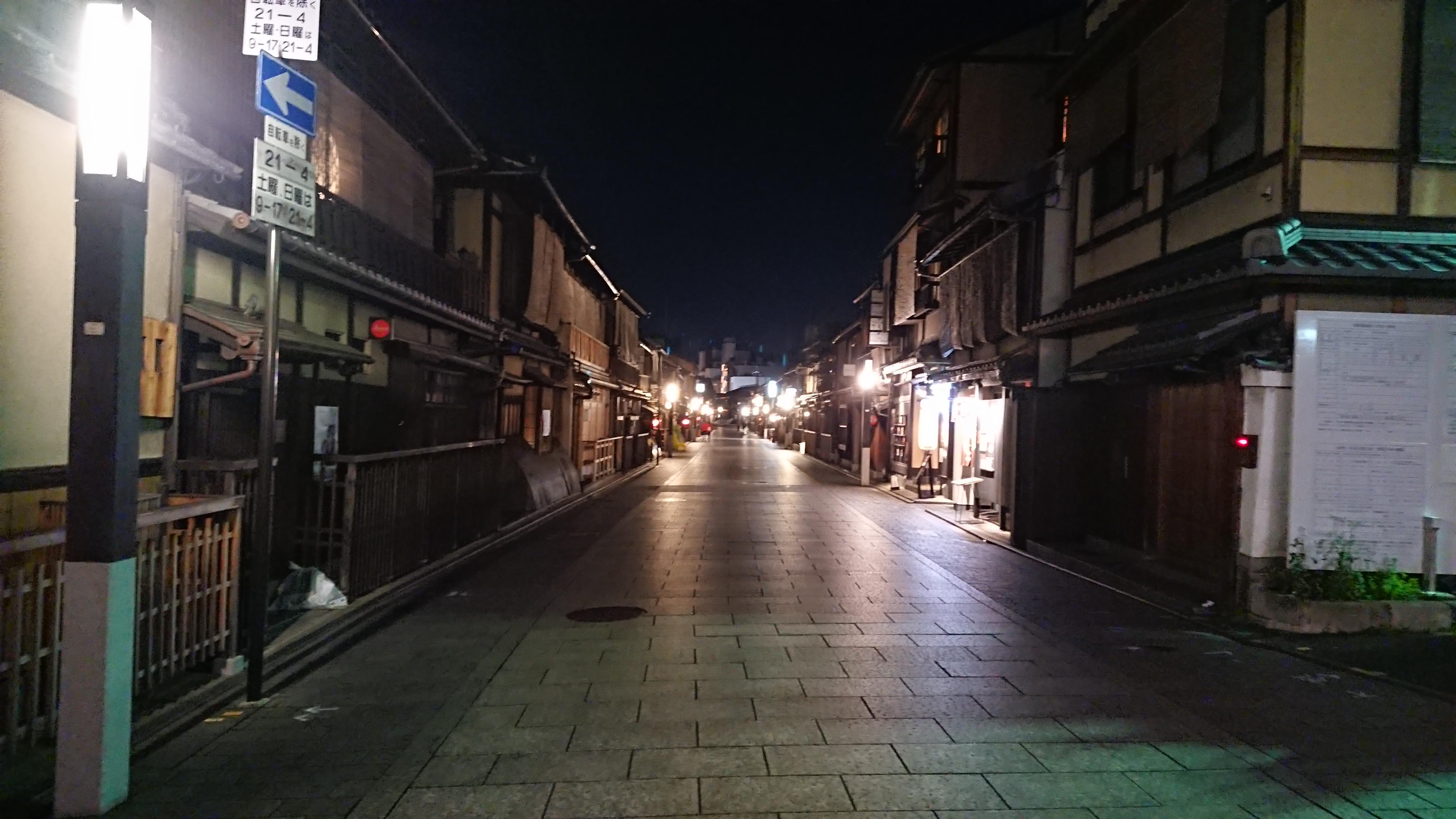 http://www.karyo-kyoto.jp/gion/info/images/DSC_2641.JPG