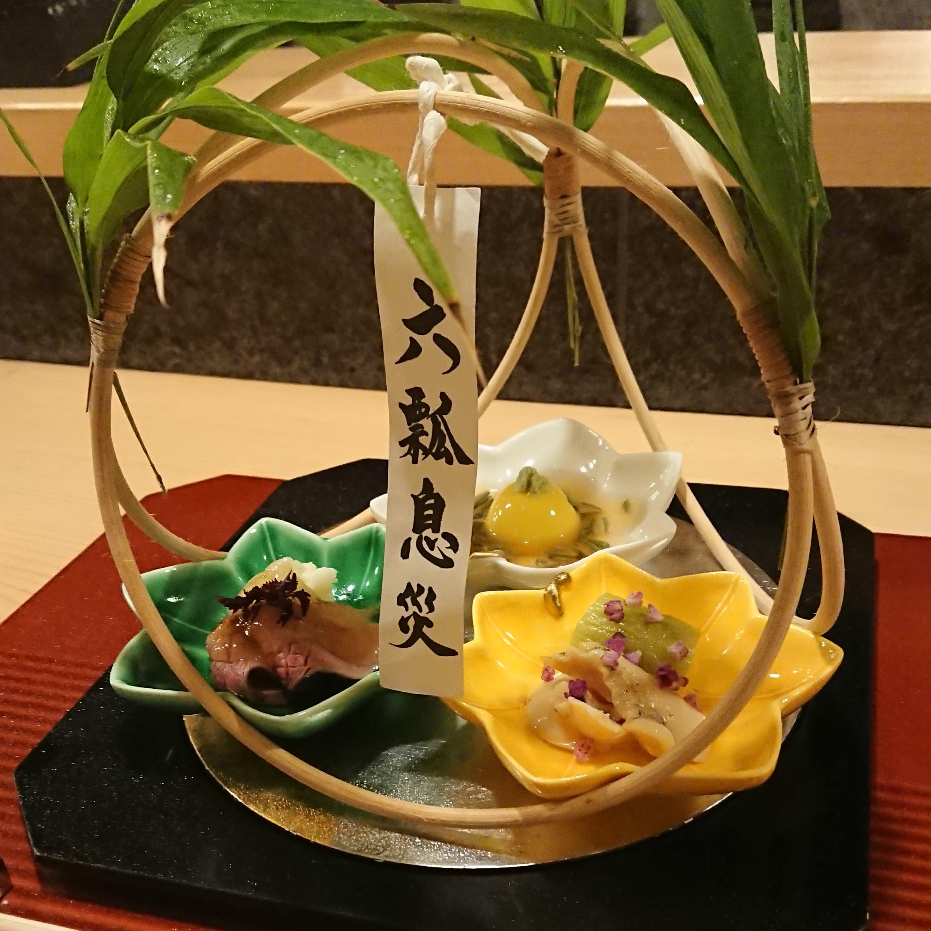 http://www.karyo-kyoto.jp/gion/info/images/IMG_20200610_202654_461.jpg