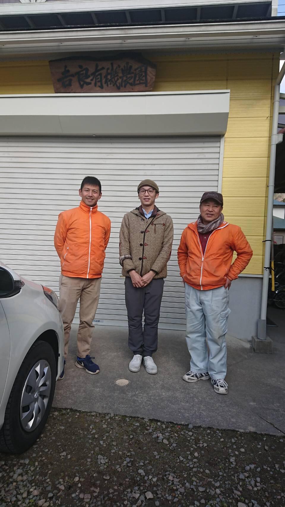 http://www.karyo-kyoto.jp/gion/info/images/IMG_5018.jpg