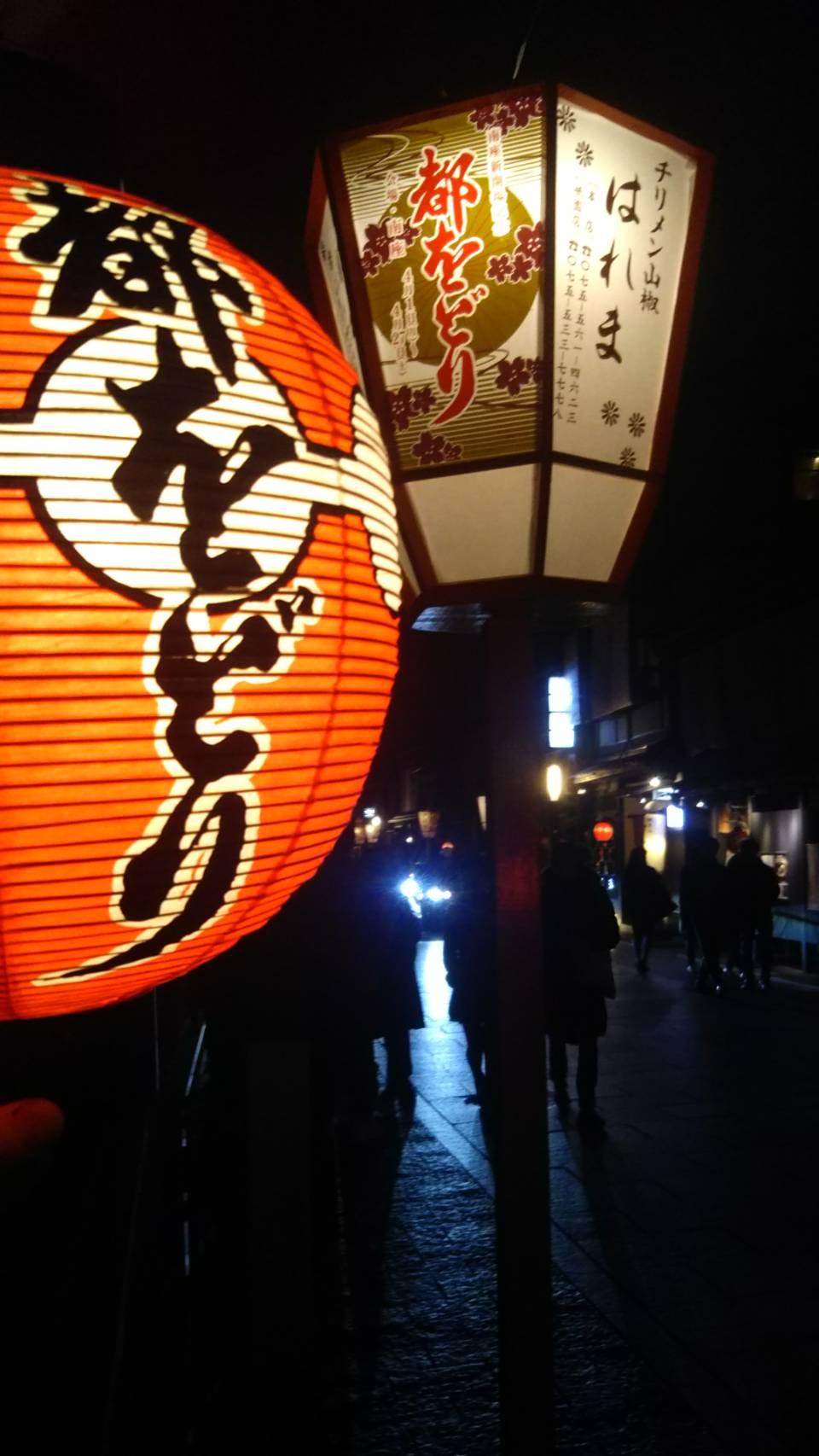 http://www.karyo-kyoto.jp/gion/info/images/IMG_6808.JPG