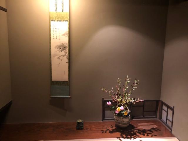 http://www.karyo-kyoto.jp/gion/info/images/image3%20%281%29.jpeg